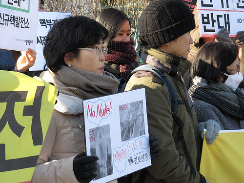 """""""We want a nuclear-free peaceful world"""" say South Korea's women"""