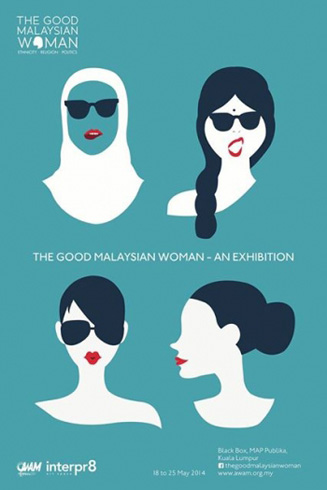 [Malaysia] 22 artists to present what a 'good woman' is at Interpr8 Art Space